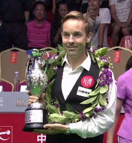 Ali Carter Snooker World Open 2016